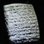 tablette écrityre